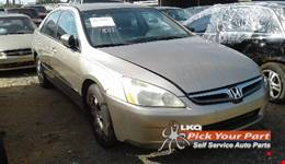 2007 HONDA ACCORD available for parts