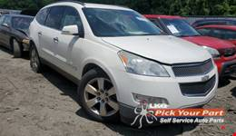 2011 CHEVROLET TRAVERSE available for parts