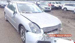 2006 INFINITI G35 available for parts