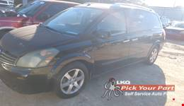2008 NISSAN QUEST available for parts