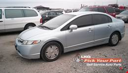 2007 HONDA CIVIC available for parts