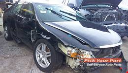 2008 ACURA TL available for parts