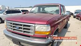 1995 FORD F-150 available for parts