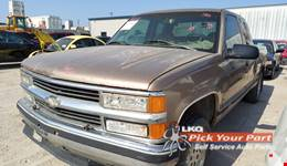 1995 CHEVROLET K1500 available for parts