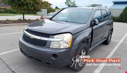 2007 CHEVROLET EQUINOX available for parts