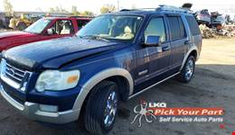 2007 FORD EXPLORER available for parts