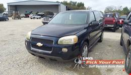 2005 CHEVROLET UPLANDER available for parts