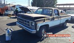 1979 GMC C1500 SUBURBAN available for parts