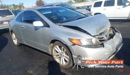 2006 HONDA CIVIC available for parts