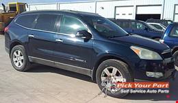2009 CHEVROLET TRAVERSE available for parts